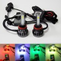 rgb app LED HEADLIGHT